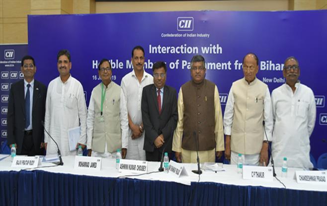 Bihar MP's Meet