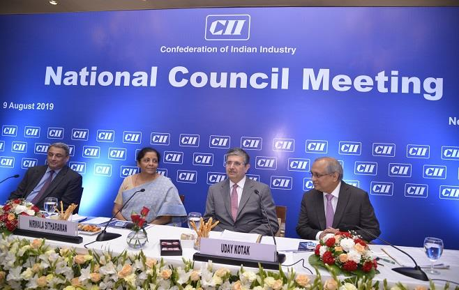 CII National Council Meeting