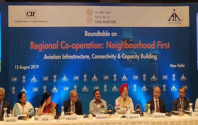 Regional Cooperation:Neighborhood First