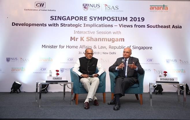 Singapore Symposium 2019