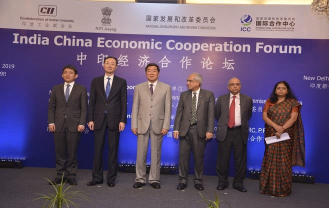 India China Economic Cooperation Forum