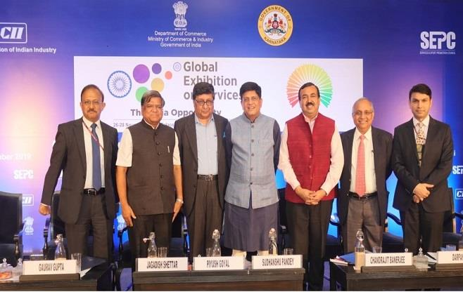 Curtain Raiser for 5th GES 2019