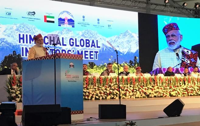 Rising Himachal Global Investors' Meet