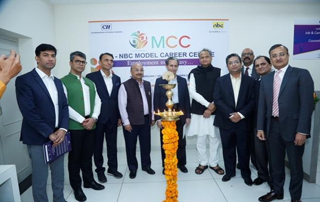 Launch of CII NBC Model Career Centre
