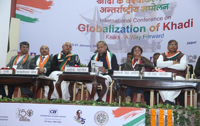 Conference on Globalization of Khadi