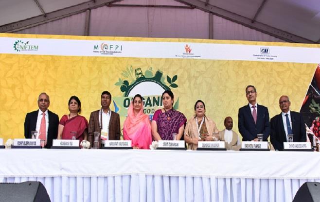National Organic Food Festival 2020