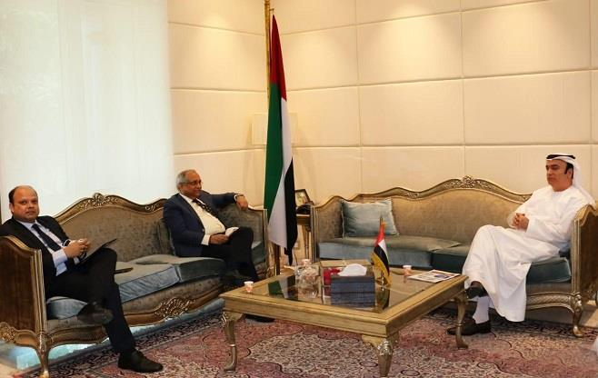 Meeting with Ambassador of UAE