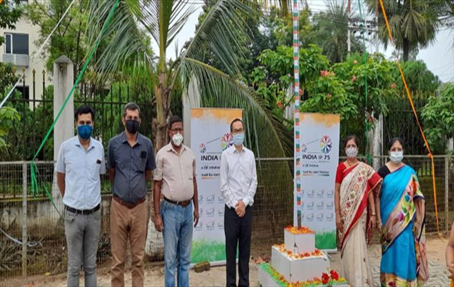 CII Tripura celebrating India@75