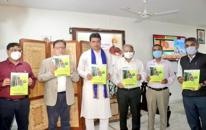 Hon. CM of Tripura releasing Brochure