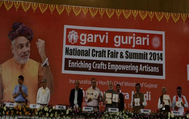 GarviGurjari National CraftFair&Summit