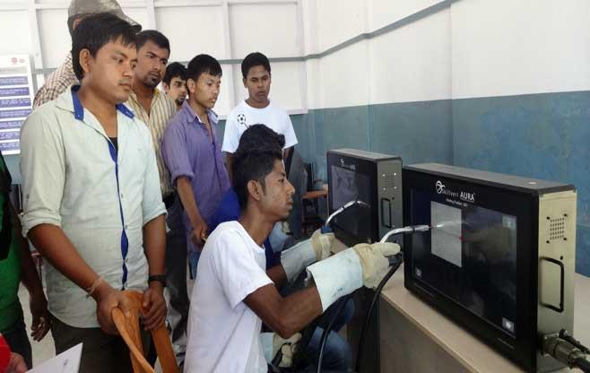 Multi Skill Development Institute