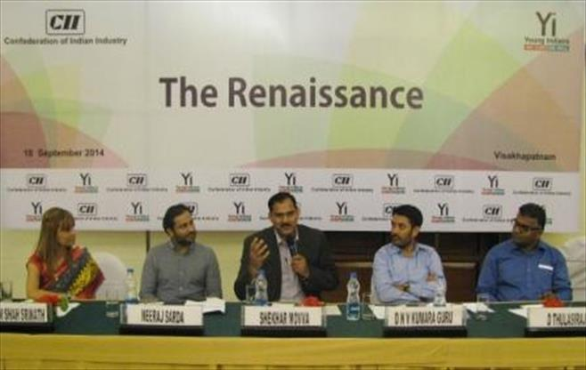 YI Session on The Renaissance