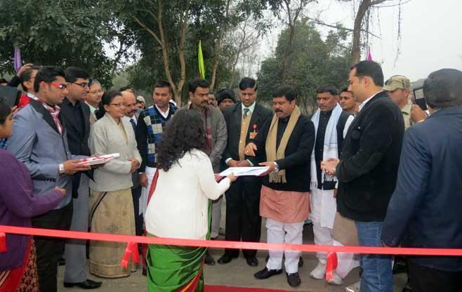 CII Skill Development Centre: Barauni