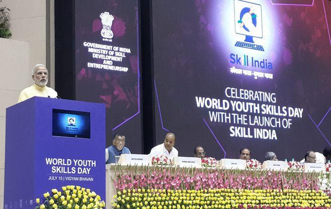Hon'ble PM at the Launch of Skill India